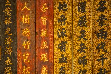 MY02434 Chinese temple, Cheah Kongsi, George Town, Penang Island, Malaysia