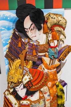 TPX68252 Japan, Honshu, Tokyo, Hagoita Racket depicting Kabuki Actor