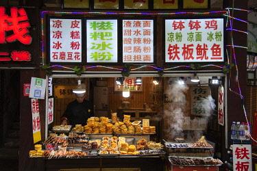 CH11832AW Asia, China, Peoples Republic, Chinese,Sichuan Province, Chengdu, Du Jiang Yan City, Street market