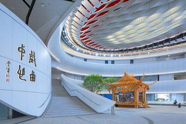 CH11884AW Xiqu Centre, Kowloon, Hong Kong