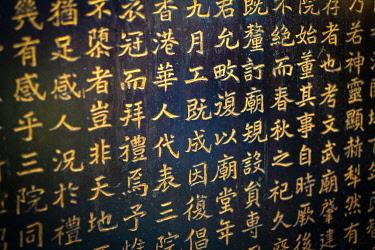 CH11918AW Chinese characters, Man Mo Temple, Sheung Wan, Central District, Hong Kong Island, Hong Kong, China