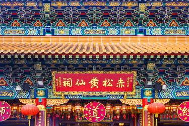 CH11941AW Detail of main altar house at Wong Tai Sin (Sik Sik Yuen) Temple, Wong Tai Sin district, Kowloon, Hong Kong, China
