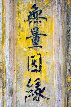 VIT1636AW Chinese characters painted outside of a temple, Old Quarter, Hoàn Kiá��m District, Hanoi, Vietnam, Hanoi, Vietnam