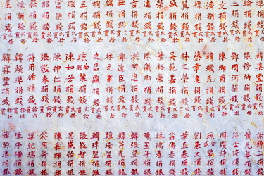 VIT1684AW Chinese characters painted on a white wall, Chaozhou Hall (Trieu Chau), Hoi An, Quang Nam Province, Vietnam