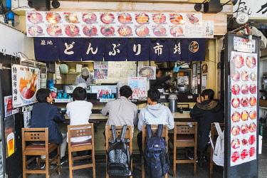 TPX70050 Japan, Honshu, Tokyo, Tsukiji Market, Seafood Restaurant