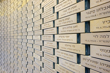 ISR1750AW Names of soldiers killed in the line of duty, National Hall of Remembrance, Memorial Hall for Fallen Israeli Soldiers on Mount Hertzl, Jerusalem, Israel.