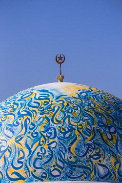 TU02129 Tunisia, Kairouan, Madina, Dome on the terrace roof of a cosmetic shop