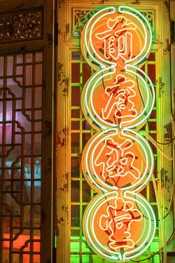 CH12067AW Neon sign of restaurant, Tai Hang, Causeway Bay, Hong Kong