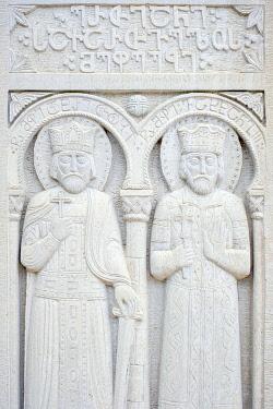 GEO0533AWRF Holy Trinity Cathedral, Tbilisi (Tiflis), Georgia.