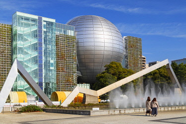 Nagoya City Science Museum in Shirakawa Park, Nagoya, Japan