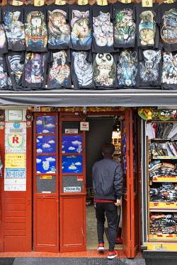JAP2354AW T-shirt shop on Takeshita Street, Harajuku, Tokyo, Japan
