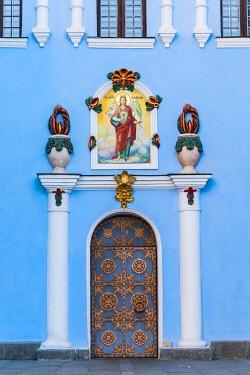 UA01279 St. Michael's monastery, Kiev (Kyiv), Ukraine