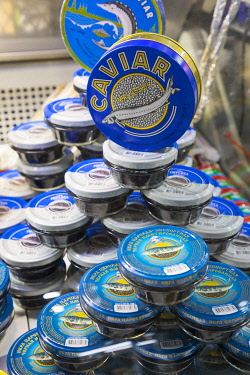 UA01309 Caviar for sales in the Bessarabsky Market, Kiev (Kyiv), Ukraine