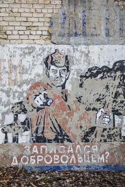 UA02302 Soviet Wall Murals, Chernobyl Exclusion Zone, Ukraine