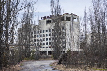 UA02314 The ruined Hotel Polissia in the abandoned city of Pripyat, Chernobyl Exclusion Zone, Ukraine