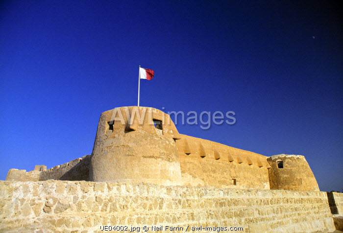 15th Century Fort, Bahrain