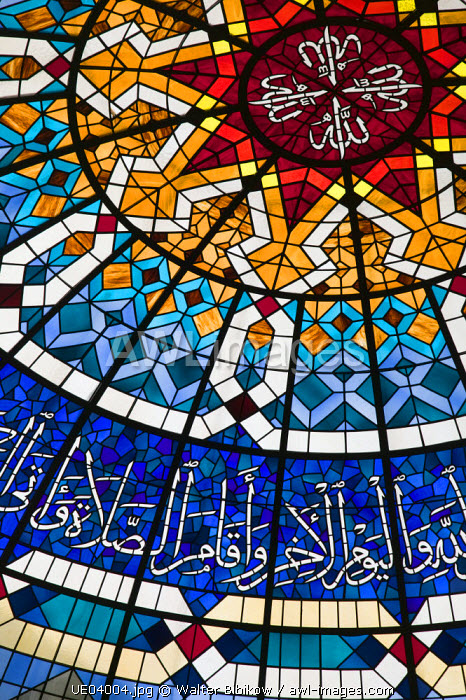 Bahrain, Manama, Beit al-Quran Museum, Koranic Museum and Study Centre, Stained Glass Ceiling