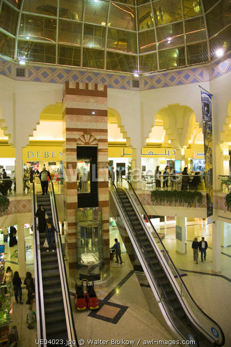 Bahrain, Seef, The Seef Mall