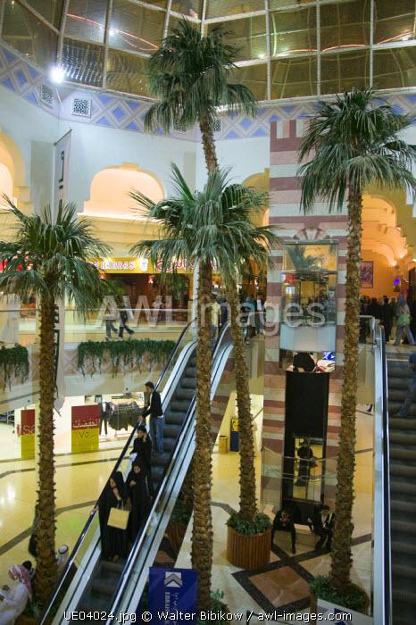 Bahrain, Seef, The Seef Mall
