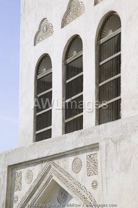 Bahrain, Manama, Muharraq Island, Beit Sheikh Isa bin Ali House