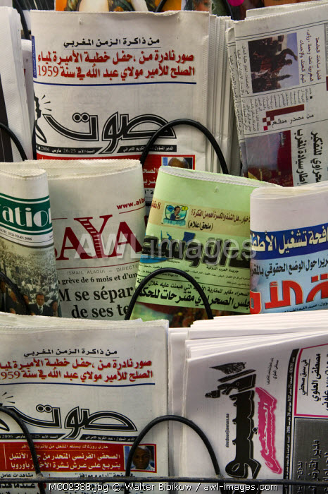awl-images.com - Morocco / Newspapers, Essaouira, Atlantic Coast, Morocco