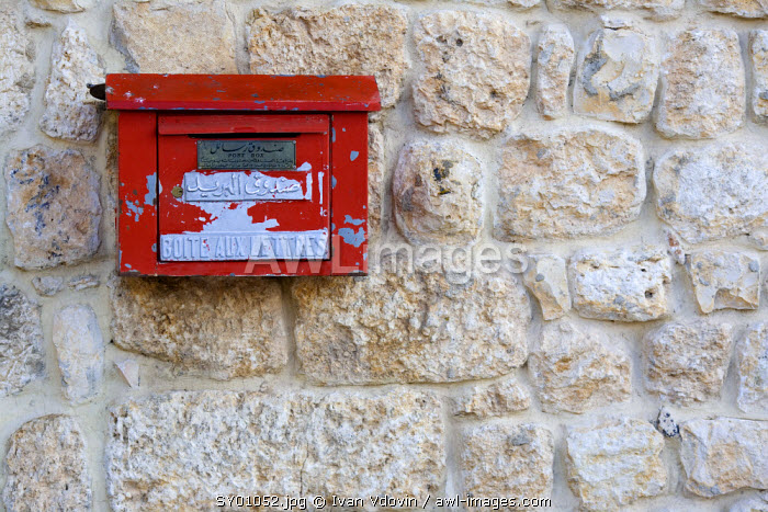 Post box, Maaloula, Syria