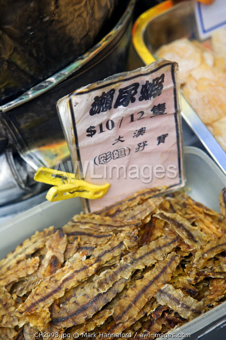 China, Hong Kong, Lantau Island, Tai O, in the fishing ports main markets many traditional Chinese marine products are on display