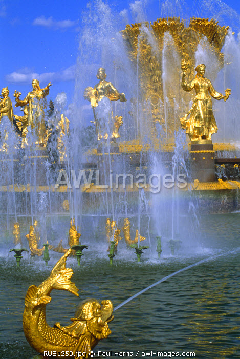 Russia, Moscow. International Friendship Fountain, Moscow, Russia