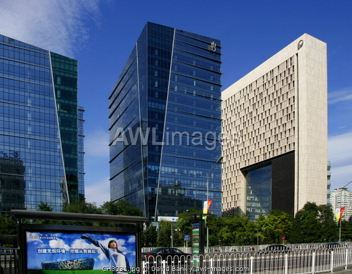 China, Beijing. New Poly Plaza and other new office buildings in Beijing.