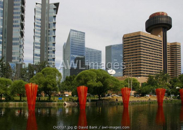 China, Beijing. Business District in Beijing