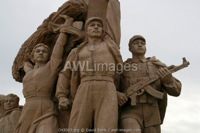 China, Beijing. Monument in front of Mao's Mausoleum on Tiananmen Square in Beijing, China.