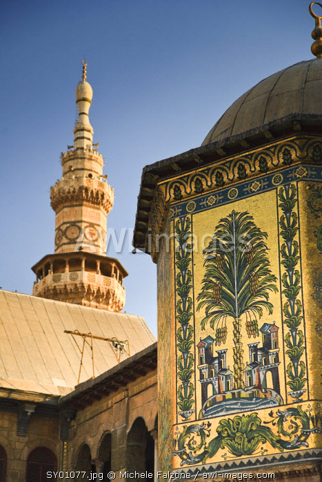 Syria, Damascus, Old, Town, Umayyad Mosque, main courtyard