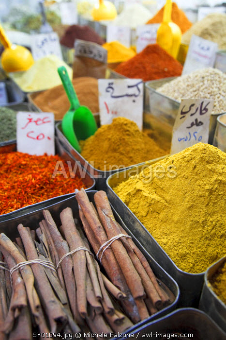 Syria, Damascus, Old, Town, Spice Souq