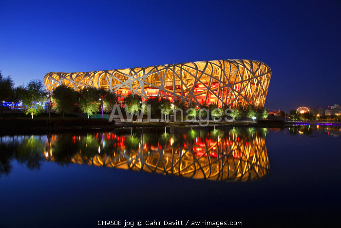 Exterior of the Olympic Stadium, Datun, Beijing, China by night