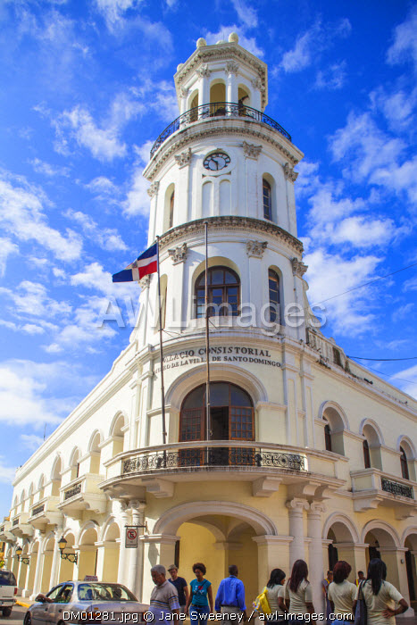 Dominican Republic, Santa Domingo, Colonial zone, Tower of Palacio Consistorial,  - tower of the old City Hall