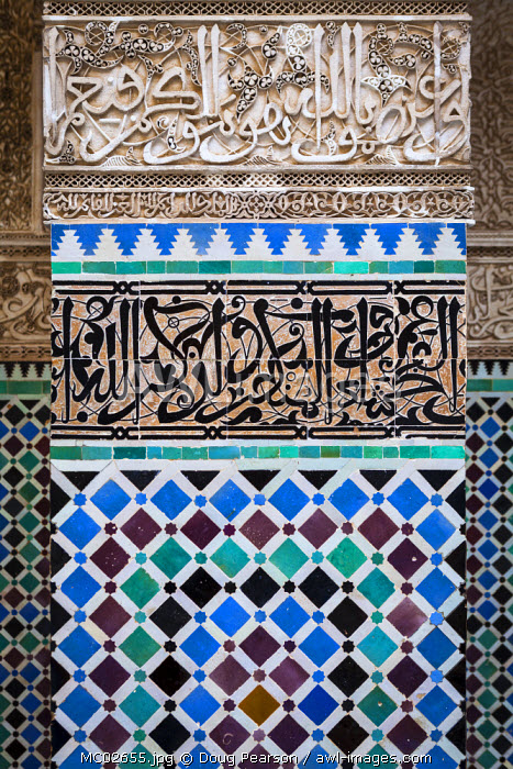 The beautifully ornate interior of Madersa Bou Inania, Fes, Morocco