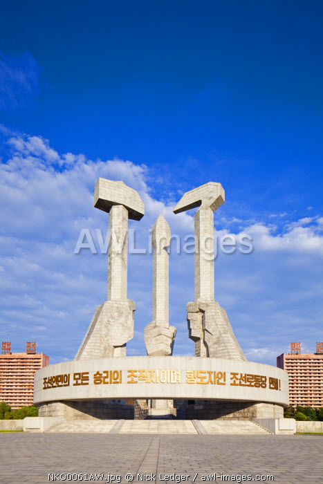 Democratic People's Republic of Korea. North Korea, Pyongyang. Monument to the Foundation of the Workers' Party.