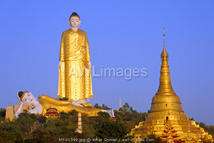Myanmar, Burma, Sagaing Region, nr. Monywa. At Bodhi Tataung, a kind of Budhhist-themed complex with temples and monasteries, stands the Laykyun Setkyar Buddha, one of the world's largest statues.