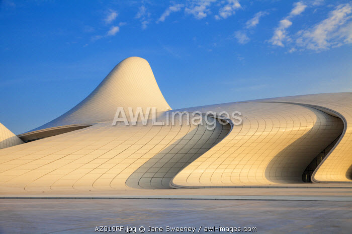 Azerbaijan, Baku, Heydar Aliyev Cultural Center - a Library, Museum and Conference center