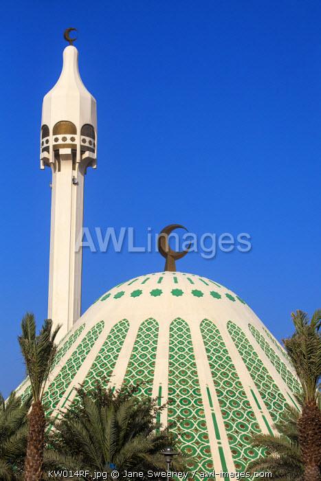 Kuwait, Kuwait City, Fatima Mosque