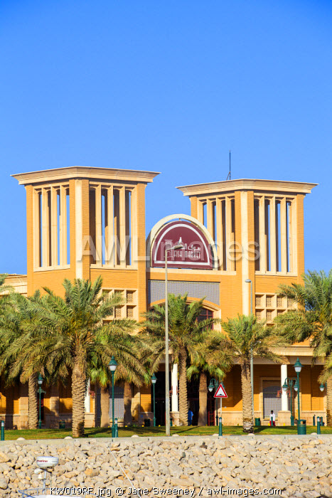 Kuwait, Kuwait City, Fish market at  Souk Shark Shopping Center and Marina