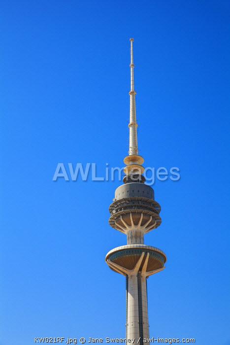 Kuwait, Kuwait City, Liberation Tower