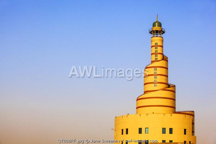 Qatar, Doha, Fanar Qatar Islamic Cultural Center