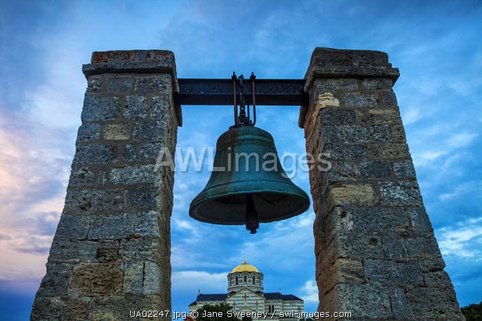 Ukraine, Crimea, Sevastopol, Khersoness, Fog bell - which comes from a Crimean War cannon.