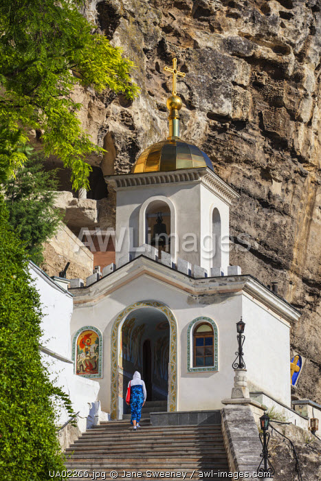 Ukraine, Crimea, Backchisaray, Upensky Monastery