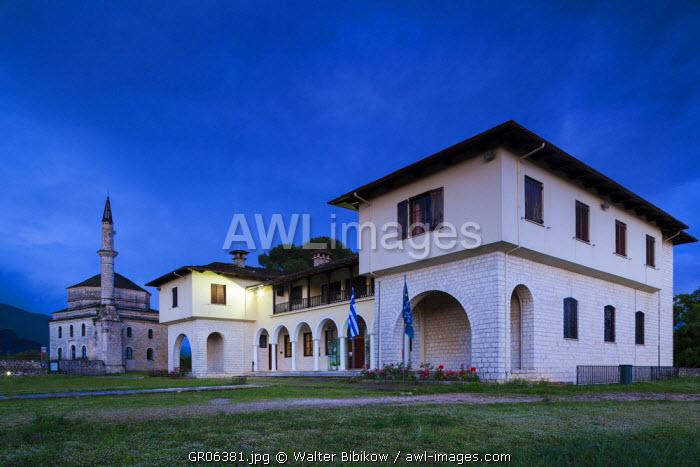 Greece, Epirus Region, Ioannina, Its-Kale Inner Citadel, Fetiye Cami Mosque and the Byzantine Museum