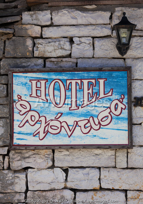 Greece, Epirus Region, Zagorohoria Area, Vikos Gorge, village of Monodendri, sign for the Zarkada Archontiko hotel