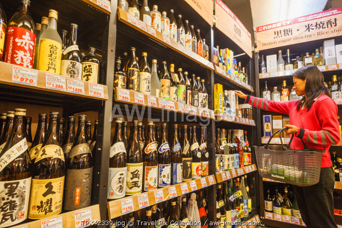 Japan, Honshu, Kanto, Tokyo, Liquor Store Shochu Display (MR)