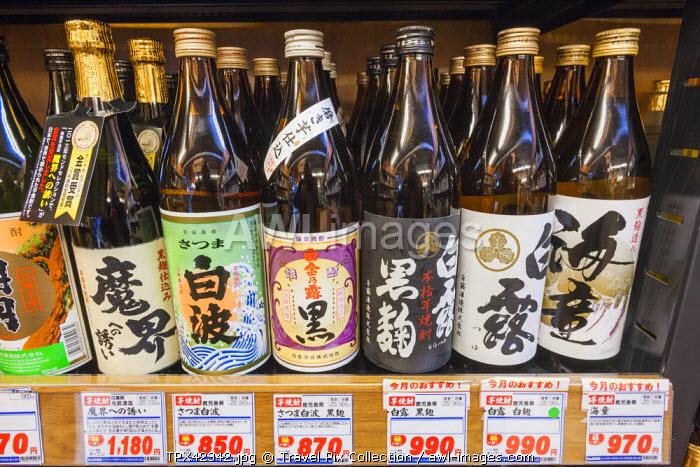Japan, Honshu, Kanto, Tokyo, Liquor Store, Sake Bottles