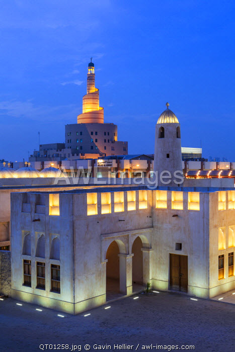 Qatar, Doha, the spiral mosque of the Kassem Darwish Fakhroo Islamic Centre in Doha